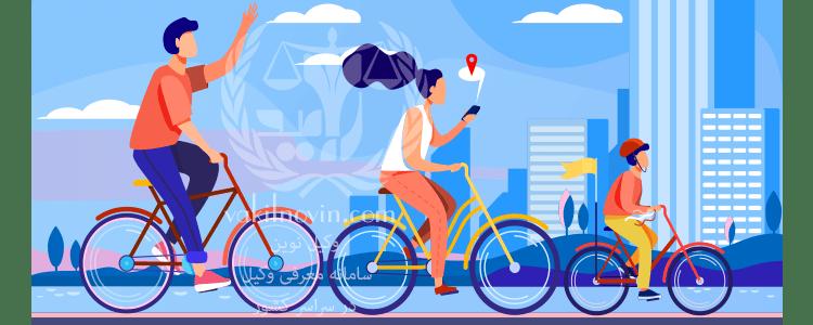 آیا دوچرخه سواری بانوان در مشهد جرم است؟